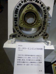 Wankelům motor s rotačním pístem