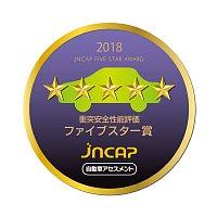 Japonci dali Mitsubishi Eclipse Cross 5 hvězd za bezepčnost