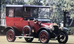 MITSUBISHI MODEL A ZÍSKAL ČESTNÉ MÍSTO V JAPONSKÉ AUTOMOBILOVÉ SÍNI SLÁVY (JAHFA)