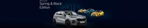 Akční modely Kia Spring a Black Edition