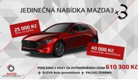 Mazda3 x3